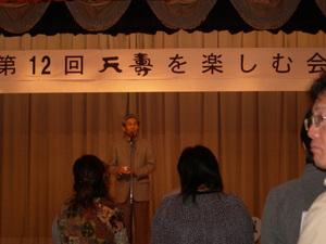 2011_1112_200426dscn9384