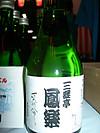 2011_0528_222032dscn8885