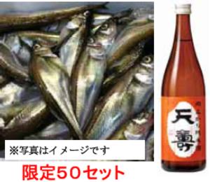 Hatahata_kanzake