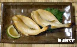 Torafugu1